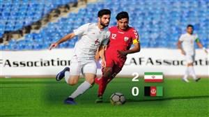 گلهایبازی ایران2 - افغانستان 0 ( زیر 19سالآسیایمرکزی)