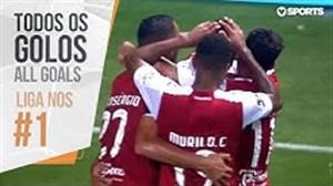 تمامی گلهای هفته اول لیگ برتر پرتغال