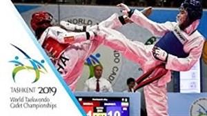 کسب مدال طلای وزن 37- کیلو توسط پرنیا سلمانی