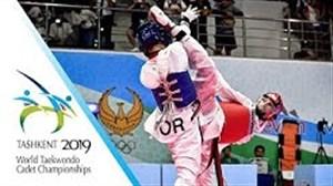 کسب مدال طلای وزن 55- کیلو توسط پونه جعفرصالحی