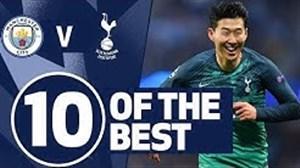 10 گل برتر تیم تاتنهام به منچسترسیتی