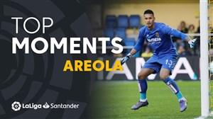 برترین لحظات آرئولا در لالیگا