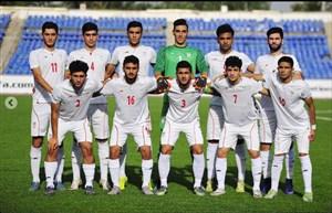 اسامی تیم ملی جوانان برای بازی با اندونزی