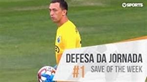 دبل سیو فوق العاده در لیگ پرتغال