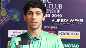 مصاحبه AFC با علیرضا وفایی پیش از فینال آسیا