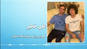 تکذیب مذاکره علی خطیر با ملی پوش عراقی