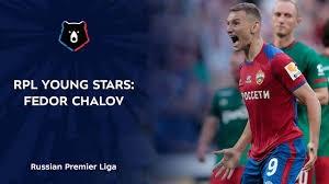 نگاهی به مهارتهای فدور چالوف ستاره جوان لیگ روسیه