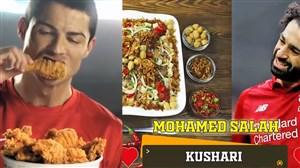 غذای مورد علاقه ستارگان مطرح فوتبال جهان
