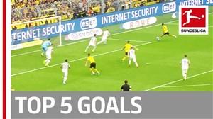 5 گل برتر هفته اول بوندسلیگا