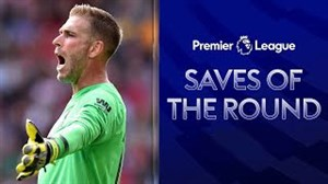برترین سیوهای هفته دوم لیگ برتر جزیره 20-2019