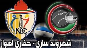 خلاصه بازی شهروند ساری 3 - حفاری اهواز 0