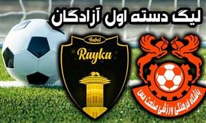 خلاصه بازی مس کرمان 1 - رایکا بابل 0