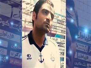 حامد محمودی بازیکن ملوان:اسم دو تا از هم تیمی ها راهم بلد نبودم!