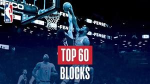 برترین دفاع های لیگ حرفه ای بسکتبال NBA