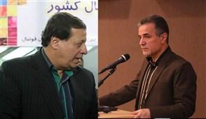 واکنش درودگر به استفای انصاریفرد از کمیته فوتسال