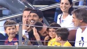 خوشحالیفرزند مسی پس از گل نشدن موقعیت بارسلونا