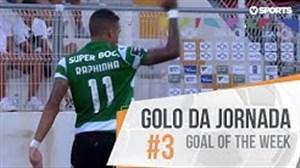 برترین گل هفته 3 لیگ پرتغال 20-2019