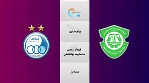 کارشناسی داوری ماشین سازی تبریز - استقلال تهران