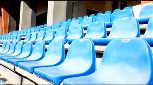 بررسی تغییرات ایجاد شده در قسمت داخلی ورزشگاه امام رضا