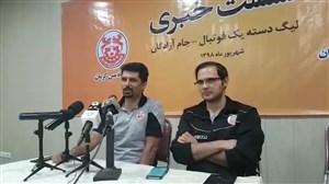 مجتبی حسینی: تصمیم داور چیز عجیبی بود