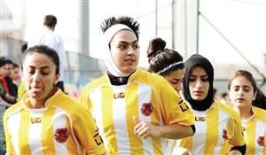اولین لژیونرهای خانم در فوتبال ایران