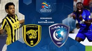 خلاصه بازی الاتحاد 0 - الهلال 0 (گزارش اختصاصی)