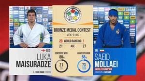 ناکامی ملایی در کسب مدال برنز رقابت های جهانی جودو