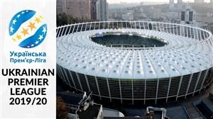 بزرگ ترین استادیوم های کشور اوکراین
