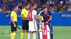 خلاصه بازی زیر 19 سال آژاکس و بارسلونا