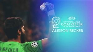 آلیسون بکر؛بهترین دروازبان لیگ قهرمانان اروپا19-2018