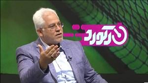 ناراحتی سرپرست فدراسیون؛ تنیس ایران 2 میلیارد نمی ارزد؟