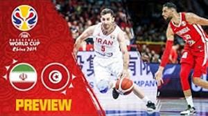 پیش بازی بسکتبال ایران - تونس