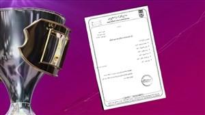 شفافسازیفتحیدرمورد قرارداد بلبلیو حکمفدراسیون