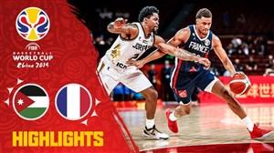 خلاصه بسکتبال اردن 64 - فرانسه 103 (جام جهانی)