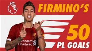 تمام 50 گل فیرمینو برای لیورپول در لیگ جزیره