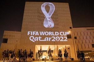 برگزاری مقدماتی جام جهانی بهصورت متمرکز
