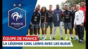 تمرین تیم ملی فرانسه با حضور قهرمان المپیک