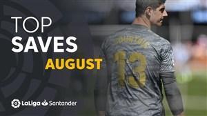 برترین سیوهای ماه آگوست لالیگا 2019