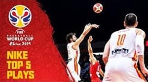 5 امتیاز برتر روز گذشته جام جهانی بسکتبال