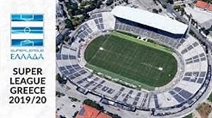 استادیوم های تیم های حاضر در سوپرلیگ یونان