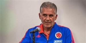 کیروش: میخواهم کلمبیا را قهرمان کوپا آمهریکا کنم