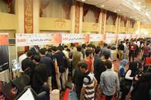 نمایشگاه فناوری اطلاعات و ارتباطات افغانستان باحضور فعال ورزش سه