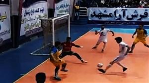 خلاصه فوتسال فرش آرا 2 - شاهین کرمانشاه 1