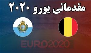 خلاصه بازی بلژیک 4 - سن مارینو 0 (مقدماتی یورو)