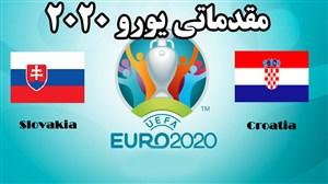 خلاصه بازی اسلوواکی 0 - کرواسی 4 (مقدماتی یورو 2020 )