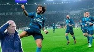 سوپر گلهای بازیکنان رئال مادرید