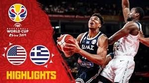خلاصه بسکتبال آمریکا - یونان (جام جهانی بسکتبال)