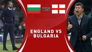خلاصه بازی انگلیس 4 - بلغارستان  0