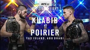 پیروزی حبیب برابر داستین پوریر در رقابتهای UFC