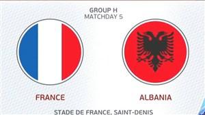 خلاصه بازی فرانسه 4 - آلبانی 1
